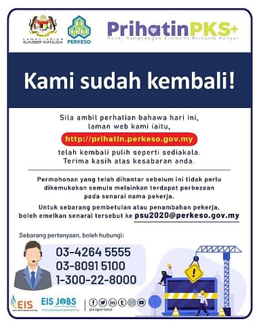 How To Check Socso Eligibility